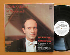 Igor Khudoley Mussorgsky Pictures From An Exhibition Melodiya A10 00495 008