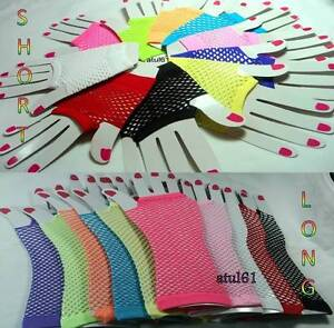 NEON-HOT-ASSORTED-COLOURS-LONG-SHORT-FISH-NET-FINGERLESS-GLOVES-80-039-S-PARTY-GOTH