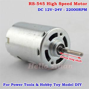 Large 12v DC Motor