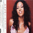 All I Have [Japan Bonus Tracks] by Amerie (CD, Feb-2003, Sony Music Distribution (USA))