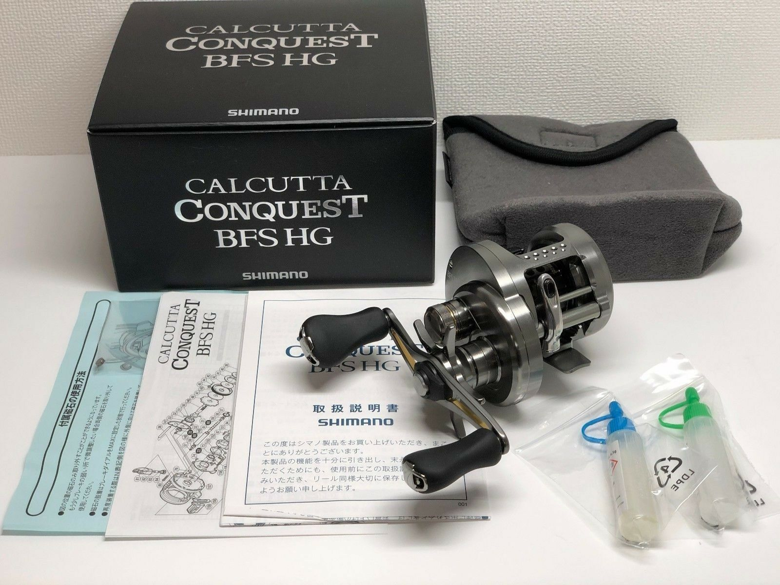 SHIMANO 17 CALCUTTA CONQUEST BFS HG RIGHT   - Free Shipping from Japan
