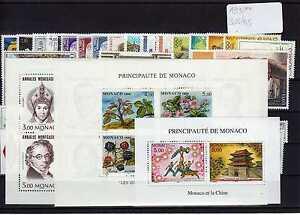 Courageux Monaco Année Complète 1996 Yvert N° 2026/2085 Neuf Sans Charnière Mnh Dans Beaucoup De Styles