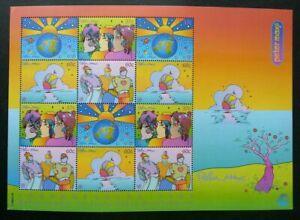 [SJ] United Nations Peter Max 2002 Sun Flower Tree Beach Earth (sheetlet) MNH