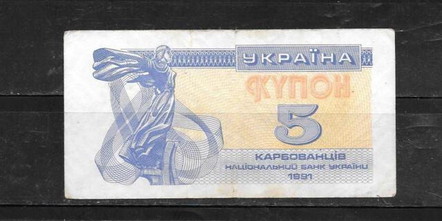 UKRAINE #83a 1991 VG CIRC 5 KARBOVANTSIV BANKNOTE NOTE PAPER MONEY CURRENCY