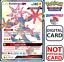 TCGO-ONLINE-SHINY-Pokemon-GX-Cards-Digital-cards-NOT-REAL-Carte-DIGITALI miniatuur 27
