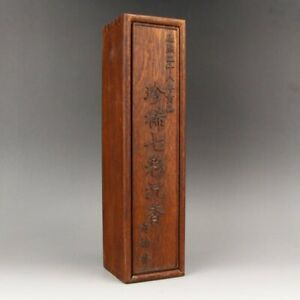 Medical-Chenxiang-Sealed-In-Zitan-wood-Box