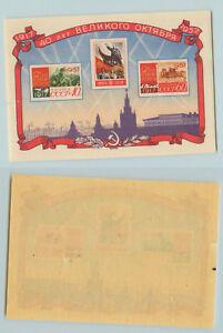 Russia-USSR-1957-SC-2002a-MNH-Souvenir-Sheet-f8968