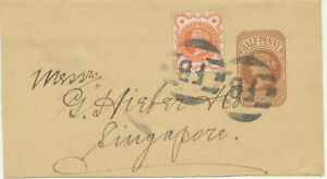 2427-189-QV-1-2-d-wrapper-uprated-w-1-2-d-Jubilee-from-LONDON-034-FB-034-to-SINGAPORE