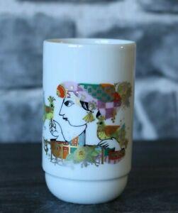 Rosenthal-Vase-1001-Nacht-Bjoern-Wiinblad-Porzellan-Porzellanvase-8-2cm-VP1-20