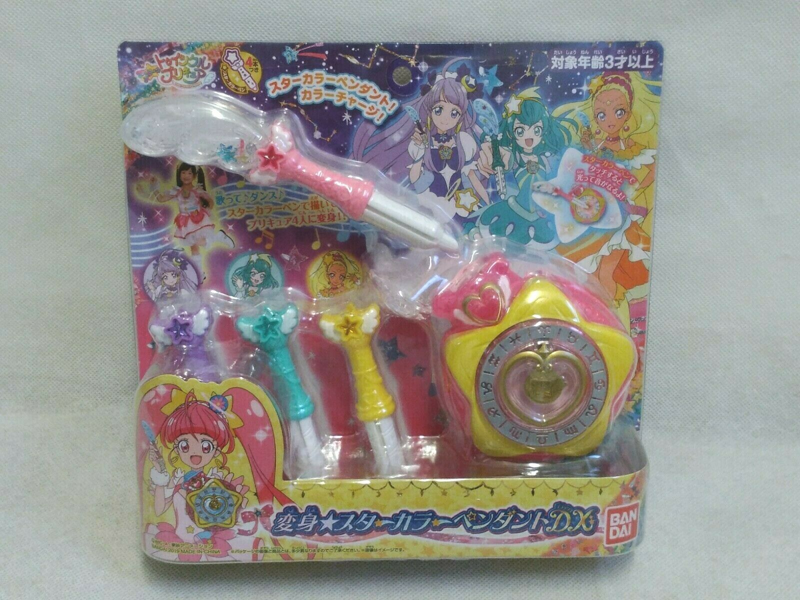 NEW Star Twinkle PreCure Transformation Star Farbe Pendant DX from Japan F S