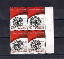 Albania Albanien Albanie  2011 Seal 2900a Blk. 4  MNH