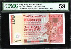 Hong-Kong-100-Dollars-1982-The-Chartered-Bank-P-79c-PMG-58-Choice-AU