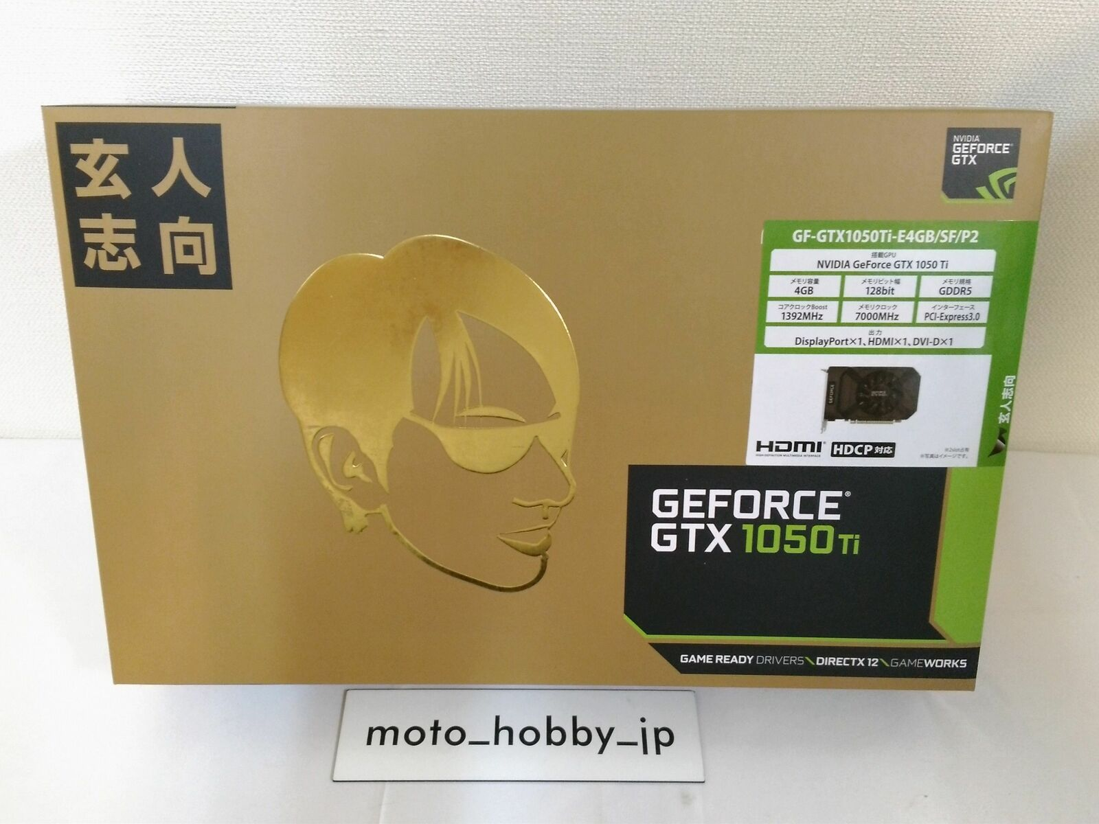 Kurouto Shikou Graphic board NVIDIA GeForce GTX1050Ti GDDR5 4GB from Japan