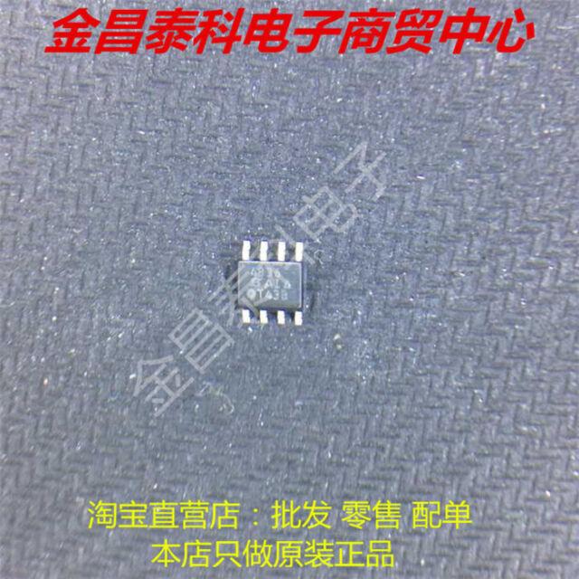 10pcs SI9945A SI9945 9945A N-Channel 60-V MOSFET SOP-8