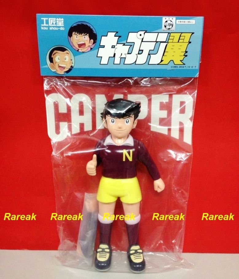 Kou Shou-do Captain Tsubasa Hanji Urabe Vinyl figure 1pc with SP arm