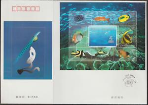 CHINA-PRC-1998-29M-UNDER-WATER-WORLD-CORAL-REEF-amp-ORNAMENTAL-FISH-B-FDC