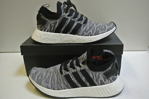 r2 Nmd Adidas Gr Pk S 5OB0fS