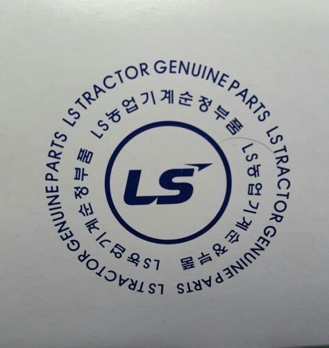 Genuine LS Tractor Filters Model U5020