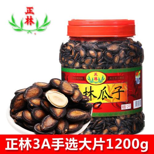 Snacks Chinese Food Melon Seeds Guazi 坚果零食辣条 正林西瓜子 原味瓜子甘草味 大片黑瓜子 3A桶装1200g