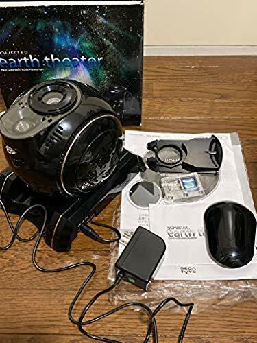 Sega Juguetes HomeEstrella tierra negra teatro planetario híbrido proyector -