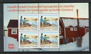 Greenland Sc B21a 1996 Handicapped stamp sheet mint NH