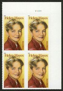 #4525 Helen Hayes, Placa Bloque [V11111 Ur ], Nuevo Cualquier 5=