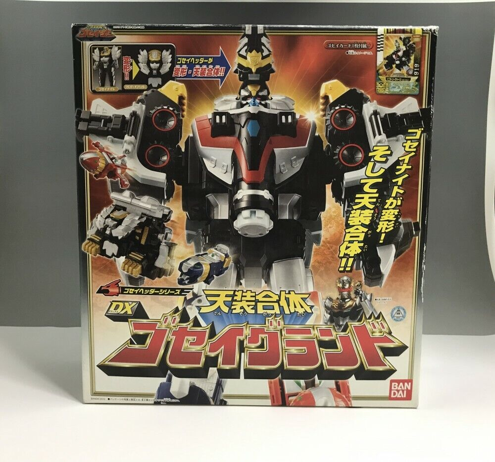 Power Rangers Tensou Sentai Goseiger Gosei Grand Megazord Megaforce Japan z013