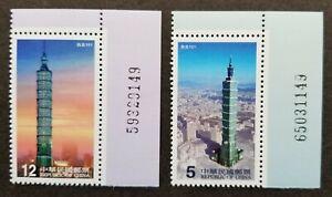 [SJ] Taiwan Taipei 101 Tower 2006 Building Tourism Landscape (stamp plate) MNH