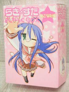 RAKISUTA-LUCKY-STAR-Art-Set-OKIRAKU-BOX-w-CD-Figure-Konata-Ver-Book-2007-Ltd