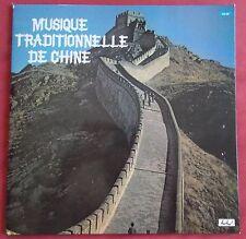 MUSIQUE TRADITIONNELLE DE CHINE LP ORIG FR