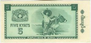 Birmanie-Burma-5-Kyat-1965-lightly-circulated-stappled-print