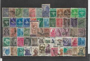 India-Valores-Diversos-del-ano-1949-2001-EZ-660