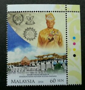 SJ-Celebration-Of-40-Years-Of-Sultan-Pahang-Malaysia-2014-stamp-color-MNH