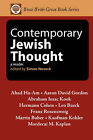 Contemporary Jewish Thought: A Reader by Ben Yehuda Press (Paperback, 2007)