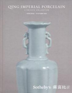 Sotheby's Hong Kong Catalogue,  Qing Imperial Porcelain 8 october 2019 HB