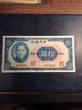 China 10yuan Note 1941 Unc
