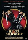 Iron Monkey 0031398137658 DVD Region 1