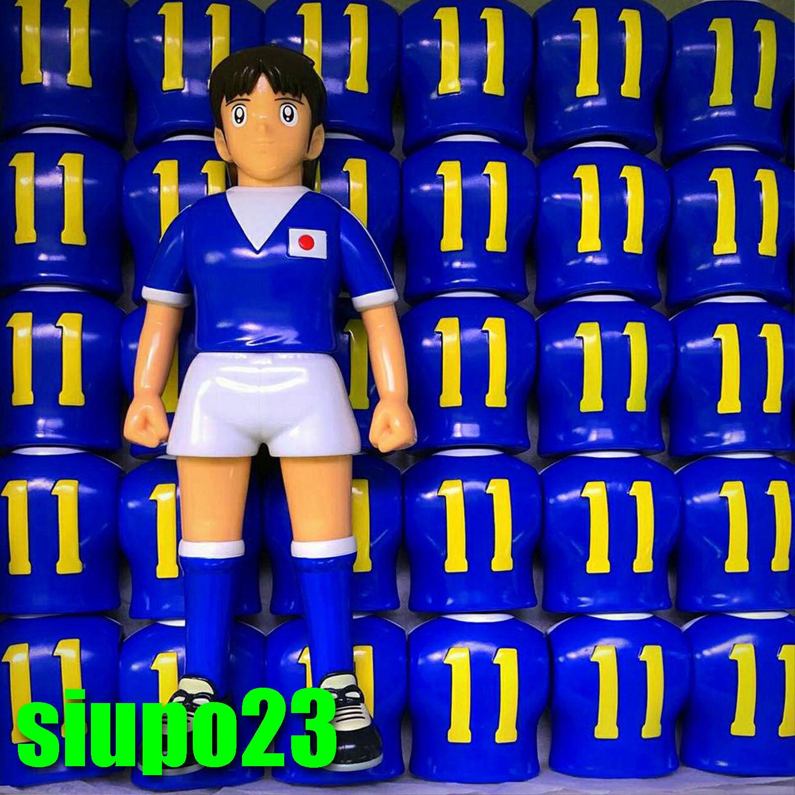 Kou Shou-do Capitán Tsubasa  Misaki Tarou Vinilo Figura versión Copa Mundial Jr.