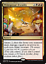 MTG-War-of-Spark-WAR-All-Cards-001-to-264 thumbnail 228