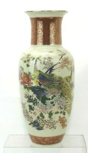 Satsuma-Vintage-1979-Japan-Peacock-Floral-12-034-Tall-Vase-Porcelain-Gold-Trim