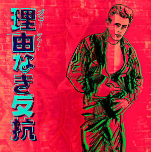 James-Dean-Ads-1985-A1-by-Andy-Warhol-High-Quality-Canvas-Print