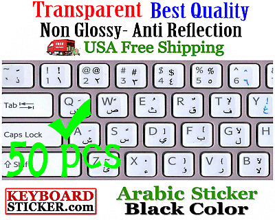 KOREAN TRANSPARENT KEYBOARD STICKERS WITH BLACK LETTERS