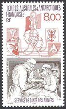 FSAT/TAAF 1997 Medical/Health/Welfare/Doctors/Operating Theatre 1v (n27833)