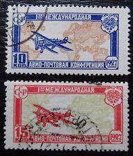 Unione Sovietica Mer 326-327, SC c10-11, int. posta AEREA conferenza, timbrato
