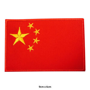 China-National-Flag-Embroidered-Patch-Iron-on-Sew-On-Badge-For-Clothes-Bags-etc
