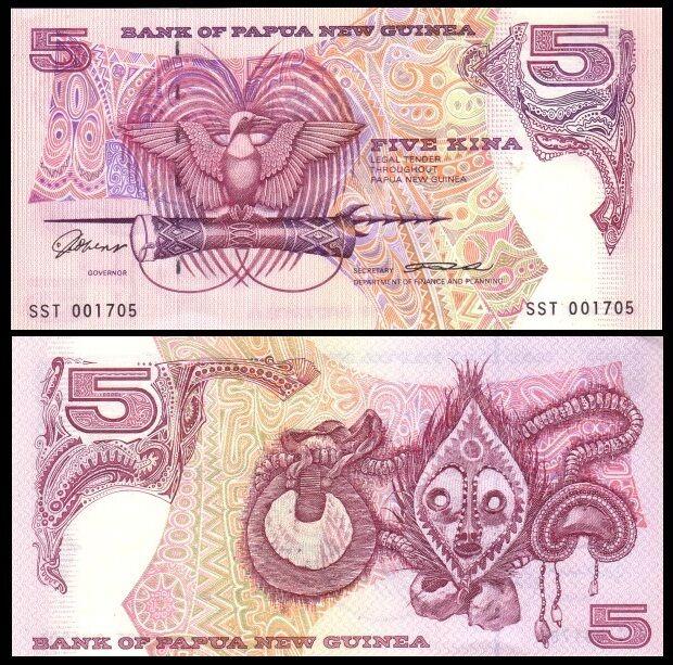 Papua New Guinea 5 Kina ND(1993) P14a UNC