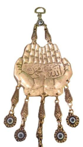 Hand Wall Hanging Turkish Silver Toned Evil Eye Blue Bead Quran Nazar