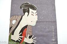 風呂敷 FUROSHIKI - Imprimé à la main - Kabuki - Made in Japan