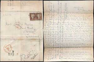 PENNY RED IMPERFS 1843 LETTER CROSS WRITTEN in BLUE TOTTON PENNY POST...BULLEN