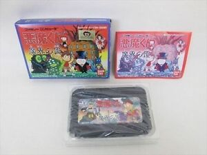 Akuma-Kun-Makai-no-Wana-MINT-Condition-Famicom-NINTENDO-fc